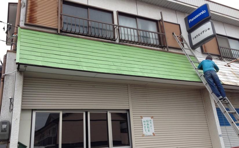 屋根を塗りました。