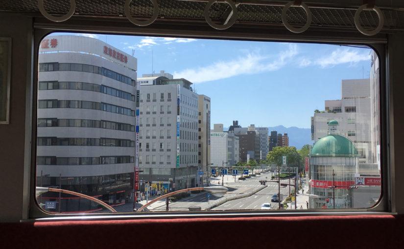 吉野石膏コレクション展 名古屋市美術館